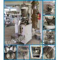Two-Speed Weigh-Fill Auger Filling Machine,Powder Weighing and Filling Machine,Filling Machine Manufactures