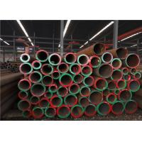 Buy cheap HRSG Alloy Steel Pipe High Corrosion Resistance VM12 - SHC X20CrMoV11 - 1 from wholesalers