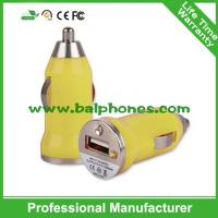 Buy cheap Colorful Bullet Single USB Mini Car Charger For Smart Phone from wholesalers
