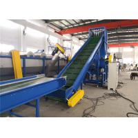 Buy cheap PE PP Pet Bottle Recycling Plant  High Processing Capacity Automated 220v from wholesalers