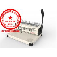 Buy cheap Wire Comb Binding Machine from wholesalers