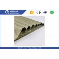Buy cheap Customized film coated bag pp woven sand bag for flood control at any color such as white color, green color sand bag from wholesalers