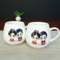 Buy cheap Belly Shape High White Porcelain Couple Heat Activated Coffee Mug from wholesalers