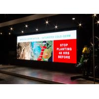 Buy cheap Programmable LED Signs P3 Church LED Screens On Stage Center Asynchronous LED Display from wholesalers