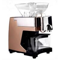 24 materials Energy saving easy wash patented 8.5kg/H hazelnut oil press machine Manufactures