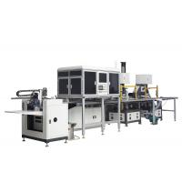 Buy cheap 6.8 X 4.3 X 3.1M Cell Phone Case Maker Machine , 18KW Automated Small Box Making Machine from wholesalers