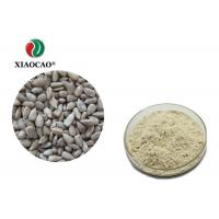 Buy cheap Food Grade Organic Herbal Extracts Sunflower Seed Protein Powder from wholesalers
