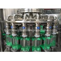 Buy cheap 5-In-1 Glass Bottle Fruit Juice Filling Machine With Steam Sterilizer from wholesalers