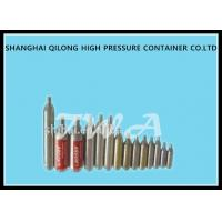 China Emergency Aerophores Disposable Welding Gas Cylinders D30-38 38g on sale