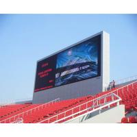 Wholesale Programmable Outdoor Full Color LED Screen P5 1/8 Scanning Mode In Stadium from china suppliers