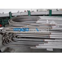 Buy cheap 14 BWG Boiler Tube Stainless Steel Heat Exchangers For Water Heater Industry from wholesalers