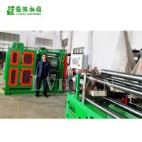 Buy cheap PTFE wear strips tapes production line for piston and rod in hydraulic cylinder from wholesalers
