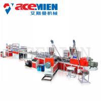 Buy cheap PVC Foam Manufacturing Machine / Foam Extruder Machine Easy To Operation from wholesalers