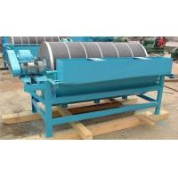 Buy cheap Iron Manganese Ore Magnetic Separation Equipment Low Power Consumption from wholesalers