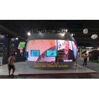 Buy cheap Front IP65, 281 Trillions Indoor Commercial Advertising Arc Flexible LED Screens from wholesalers