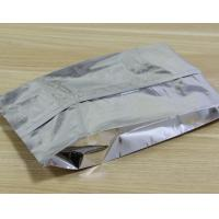 Buy cheap tea aluminum foil packaging bags square bottom plastic bags for rice packaging from wholesalers