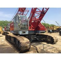Buy cheap 2014 Year QUY50A 50 Ton China Used Crawler Crane For Sale , Good Working Condition from wholesalers