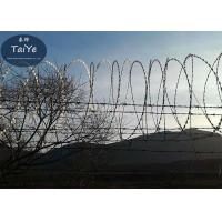 Buy cheap Strong BTO 22 Razor Wire Type Razor Blade Wire Fence Price Per Roll from wholesalers