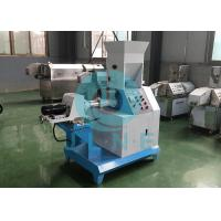 Buy cheap Automatic Floating Fish Feed Extruder Machine Easy Operation Save Space from wholesalers