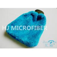 Buy cheap Portable Durable Microfiber Wash Mitt Super Absorbent Microfiber Dusting Mitt from wholesalers