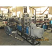 Buy cheap High Output Full Automatic Recycling Granulator Machine for LDPE Film from wholesalers