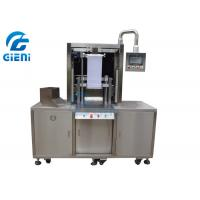 Buy cheap Hydraulic Press Cosmetic Powder Compacting Machine With Touch Screen from wholesalers