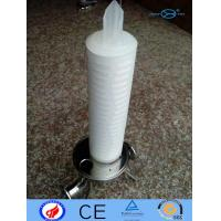 Buy cheap PP Filter Cartridge N6 PTFE With Deep Filtration / Large Filtration Area product