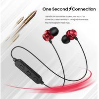 Buy cheap 4.2 version quick connection metal bluetooth wireless binaural headset stereo subwoofer bluetooth headset metal magnetic from wholesalers