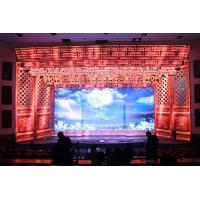 Buy cheap Full Color Led Stage Backdrop Rental Display Billboard from wholesalers