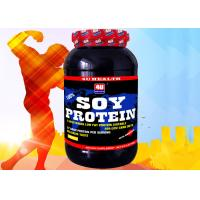 Buy cheap Isolate soy protein Protein Supplements Products weight gain supplements for men from wholesalers