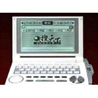 Buy cheap Talking Electronic Dictionary from wholesalers