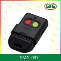 Buy cheap SMG-037 Wireless auto rf self-learning remote control adjustable frequency from wholesalers