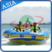 Buy cheap Sealed Towable 4 Person Inflatable Boats Yellow / Blue Rolling Donut Boat from wholesalers