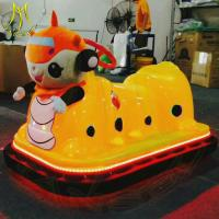 Buy cheap Hansel children bumper car coin operated machine kids animal toy car from wholesalers