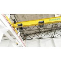 Buy cheap China manufacture 1-20t single girder beam overhead Crane with electric hoist from wholesalers
