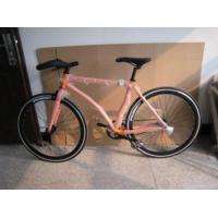 Buy cheap Hh-fg1145 Colorful Fixed Gear Bike With Cnc Rim from wholesalers