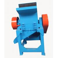 Wholesale Industrial Rubber Crusher Machine Production Line Output 1 - 5 MM Granule from china suppliers