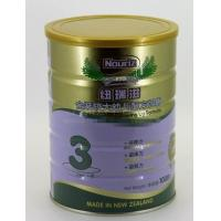 China luxury small tin plate cans for soybean powder , tin food containers on sale
