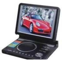 Buy cheap Portable DVD Player from wholesalers