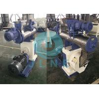 Buy cheap 15 Years Experience China Supplier Animal Feed Pelletizing Machine from wholesalers