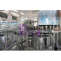 Buy cheap DCGF40-40-12 Carbonated Soda Drink Filling Machine / Equipment / Plant Fully Automatic from wholesalers