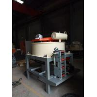 Buy cheap Automatic Hot Sale Dried-Powder Electromagnetic Magnetic Field Intensity Separator from wholesalers