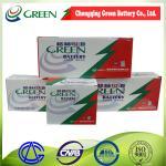 Buy cheap 12N5-3B Professional Technology JIS Standard 12v 5ah motorcycle battery from wholesalers