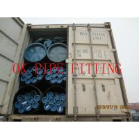 Buy cheap Nickel 201	N02201	3074 / NA 12	2.4068  Nickel Alloy Pipes & Tubes from wholesalers