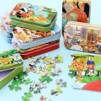 Buy cheap Baby Cartoon Animal Puzzle Print Jigsaw Puzzle Educational Toy With A Tin Box from wholesalers
