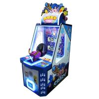Buy cheap Indoor Playground Child VAST Shooting Ball Game Machine from wholesalers