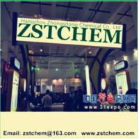 Buy cheap Polyester disperse agent ZST-5016 from wholesalers