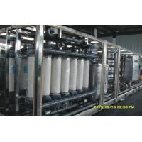 Wholesale Single Stage Reverse Osmosis Seawater Desalination Equipment With Water Treatment from china suppliers