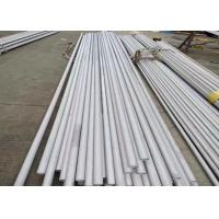 Buy cheap 2507 / SAF2507 / S32750 / 1.4410 Seamless Stainless Steel Tubing ASTM / ASME SA789/790M from wholesalers