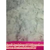 Buy cheap High Pure Good price Strongest Stimulant Research Chemicals Fine Crystal HEP 36 Months Shelf Life from wholesalers